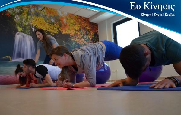 θεραπεία Κακώσεις Γυμναστική Plank
